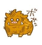 (猪)ぼさいの1(個別スタンプ:01)