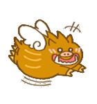 (猪)ぼさいの1(個別スタンプ:05)