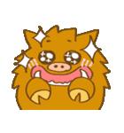 (猪)ぼさいの1(個別スタンプ:07)
