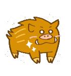 (猪)ぼさいの1(個別スタンプ:08)