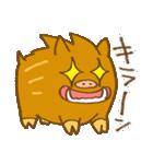 (猪)ぼさいの1(個別スタンプ:10)