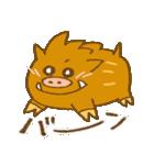 (猪)ぼさいの1(個別スタンプ:21)