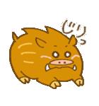 (猪)ぼさいの1(個別スタンプ:22)