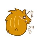 (猪)ぼさいの1(個別スタンプ:24)