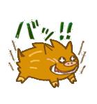 (猪)ぼさいの1(個別スタンプ:25)