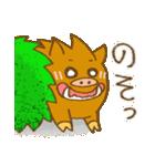(猪)ぼさいの1(個別スタンプ:32)