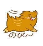 (猪)ぼさいの1(個別スタンプ:33)