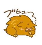 (猪)ぼさいの1(個別スタンプ:35)