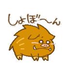 (猪)ぼさいの1(個別スタンプ:37)