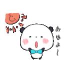 けんきょなパンダとガングロ彼女(個別スタンプ:01)