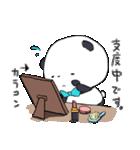 けんきょなパンダとガングロ彼女(個別スタンプ:05)