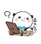 けんきょなパンダとガングロ彼女(個別スタンプ:06)
