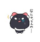 けんきょなパンダとガングロ彼女(個別スタンプ:07)