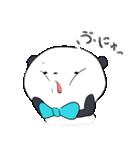 けんきょなパンダとガングロ彼女(個別スタンプ:09)