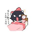 けんきょなパンダとガングロ彼女(個別スタンプ:35)