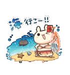 うさぎのしろとねこのくろ ぱーと7夏!(個別スタンプ:01)