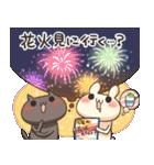 うさぎのしろとねこのくろ ぱーと7夏!(個別スタンプ:11)