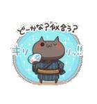 うさぎのしろとねこのくろ ぱーと7夏!(個別スタンプ:16)