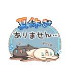 うさぎのしろとねこのくろ ぱーと7夏!(個別スタンプ:21)