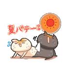 うさぎのしろとねこのくろ ぱーと7夏!(個別スタンプ:36)
