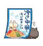 うさぎのしろとねこのくろ ぱーと7夏!(個別スタンプ:39)