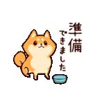 わんわん柴犬2(個別スタンプ:02)