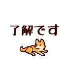 わんわん柴犬2(個別スタンプ:06)