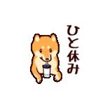 わんわん柴犬2(個別スタンプ:15)