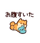 わんわん柴犬2(個別スタンプ:16)