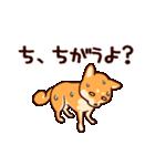 わんわん柴犬2(個別スタンプ:33)