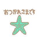 ALOHA 04(個別スタンプ:05)