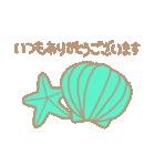 ALOHA 04(個別スタンプ:08)