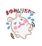 【まゆみ】さんが使う☆名前スタンプ(個別スタンプ:06)