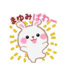 【まゆみ】さんが使う☆名前スタンプ(個別スタンプ:18)
