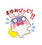 【まゆみ】さんが使う☆名前スタンプ(個別スタンプ:25)