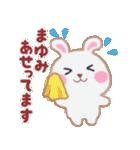 【まゆみ】さんが使う☆名前スタンプ(個別スタンプ:27)