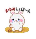 【まゆみ】さんが使う☆名前スタンプ(個別スタンプ:30)