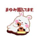 【まゆみ】さんが使う☆名前スタンプ(個別スタンプ:36)