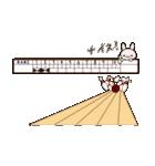 「区切り線」と「仕切り線」夏(個別スタンプ:9)