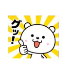 動く☆リアクションでかっ!!(個別スタンプ:1)