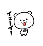 動く☆リアクションでかっ!!(個別スタンプ:2)