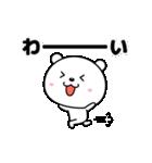 動く☆リアクションでかっ!!(個別スタンプ:3)