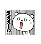 動く☆リアクションでかっ!!(個別スタンプ:4)