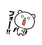 動く☆リアクションでかっ!!(個別スタンプ:7)