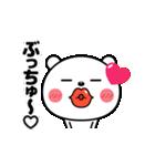 動く☆リアクションでかっ!!(個別スタンプ:8)