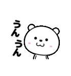 動く☆リアクションでかっ!!(個別スタンプ:9)
