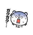 動く☆リアクションでかっ!!(個別スタンプ:10)