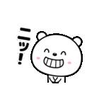 動く☆リアクションでかっ!!(個別スタンプ:11)