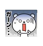 動く☆リアクションでかっ!!(個別スタンプ:12)
