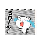 動く☆リアクションでかっ!!(個別スタンプ:13)